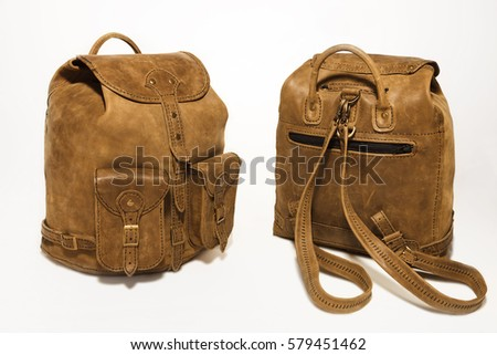 brown leather bag  backpack...