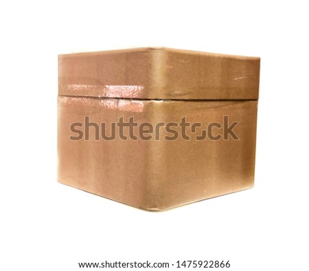 Brown paper box or paper bucket as square shaped, Packing size 25-50 kg on over white background,with glare light,package for chemistry,dry food,cosmetic,flour,chemical and more.