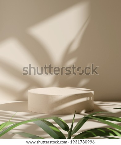 Brown product display podium with bamboo nature leaves. 3D rendering