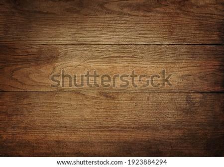 Brown scratched wooden cutting board. Foto d'archivio ©