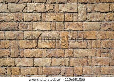 Brown stone bricks wall derorative finishing