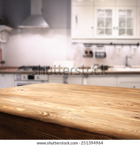 brown table of free space and room of kitchen  #251394964