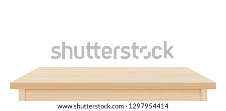 Brown wooden table top isolated on white background. Used for display or montage your products. #1297954414
