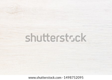 Brown wooden wall texture for background. #1498752095