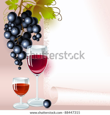 brush of black grapes with leaves, glass of red wine and glass of  brandy on the background of your space for text. menu. raster version