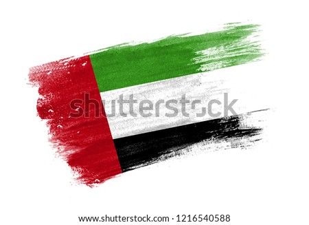 brush painted flag United Arab Emirates. Hand drawn style flag of United Arab Emirates