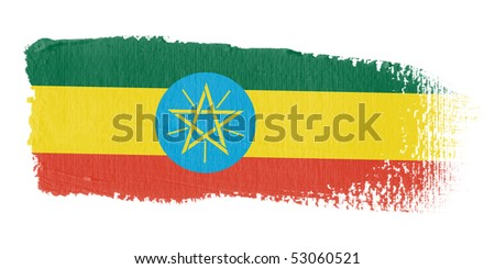 Brushstroke Flag Ethiopia