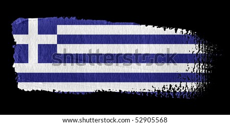 Brushstroke Flag Greece