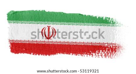Brushstroke Flag Iran