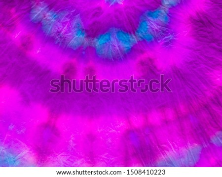 Brushstrokes on watercolour wallpaper. Indigo image. Tie dye. Abstract dynamic background. Dynamic artistic splashes. Traditional design. Chinese pattern. Vibrant paper texture.