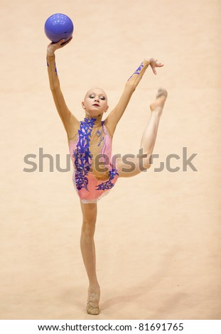 Anastasiya Mulmina Stock-photo-bucharest-romania-april-anastasiya-mulmina-performs-during-the-irina-deleanu-orange-trophy-on-81691765