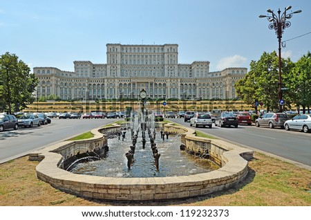 BUCHAREST, ROMANIA - AUGUST 09: The Palace of the Parliament on August 09, 2012 in Bucharest, Romania. The palace is the second largest administrative building in the world after the Pentagon.