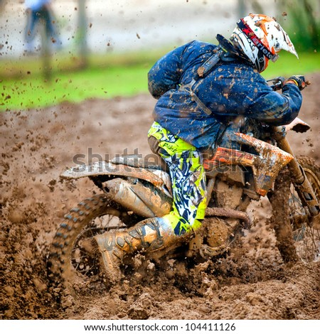 BUCHAREST, ROMANIA - MAY 19: Unknown rider participates at training for Dementor Cup Championship, May 19, 2012 at Ciolpani, Bucharest, Romania
