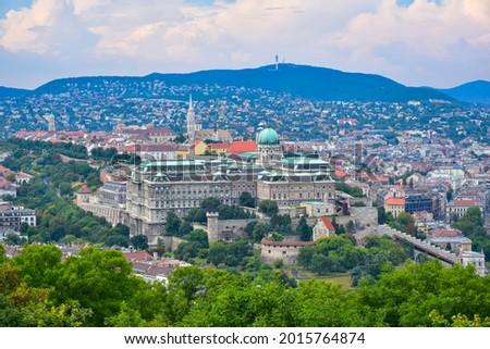 Buda Castle or Royal Palace of Buda, Budapest, Hungary Foto stock ©
