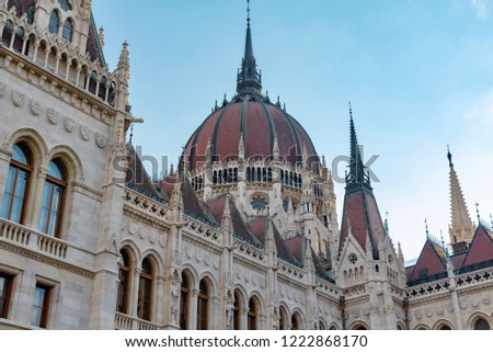 Budapest, Hungary - August 13 2018: central streets of the city of Budapest in Hungary in the summer #1222868170