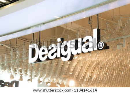 Budapest/Hungary -02.09.18 : Desigual front store shop boutique clothes  #1184141614
