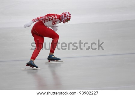BUDAPEST, HUNGARY - JANUARY 6, 2012: Unidentified runner at the speed skating competition of Essent ISU European Speed Skating Championships 2012, January 6, Budapest, Hungary.