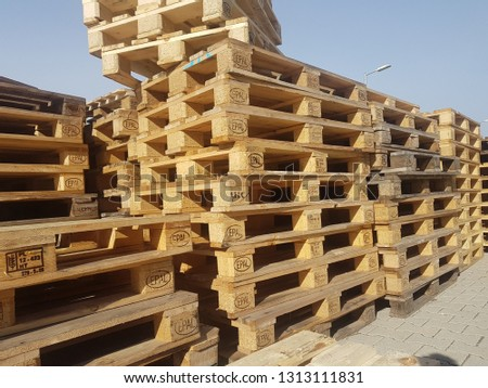Budapest, Hungary 02.14.2019: Wooden pallets industrtial object cargo logistic storage #1313111831