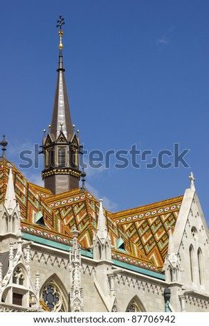 Budapest Matthias church vertical view