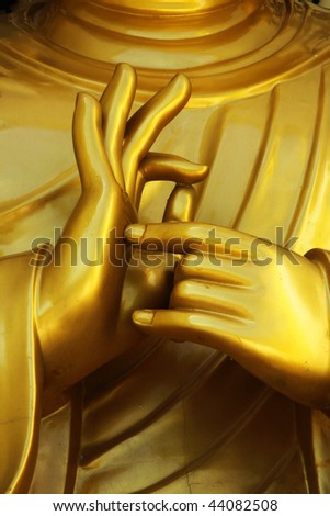 Buddha hands.