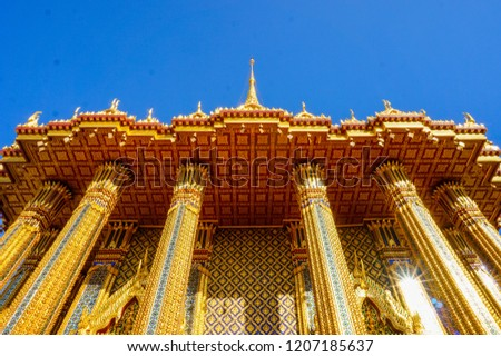 Buddha's footprint in a square structure with four arches and a pyramidal roof .Thai people call this place is