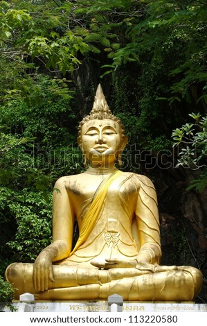 Buddha statue. Meditation Buddha statue. at Phatthalung Province Thailand