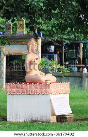 Buddha statue outside, Northeast Thailand.