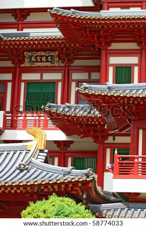 Buddha Tooth Relic Temple in China Town Singapore, closeup