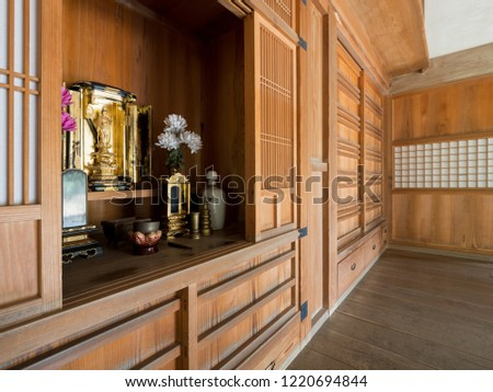 Buddhist altar of Japanese old houses #1220694844