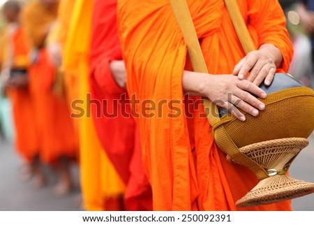 buddhist monk's alms bowl ...
