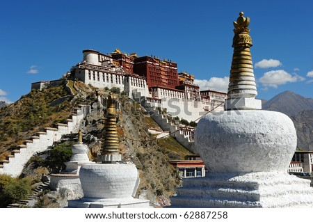 Buddhist stupa and Potala palace in Tibet