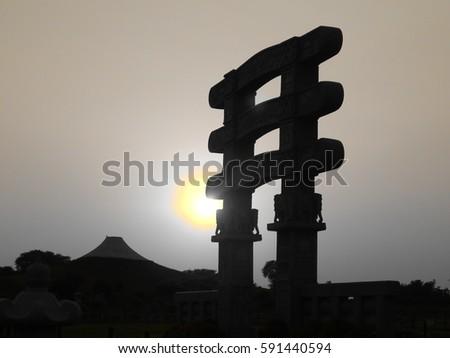 Buddhist Symbol #591440594