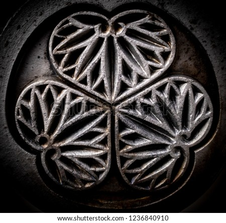 Buddhist symbol metal #1236840910