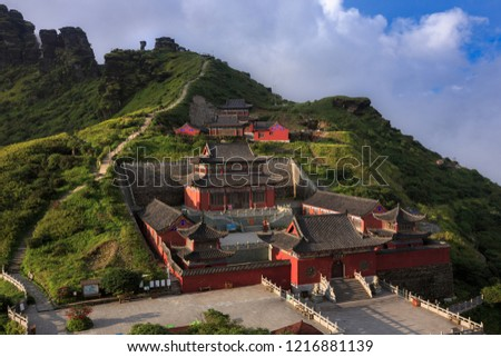 Buddhist Temple at the top of Mount Fangjing, Fanjingshan Nature Reserve - Sacred Mountain of Chinese Buddhism in Guizhou Province, China. UNESCO World Heritage List - Translation:
