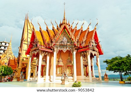 stock photo : Buddhist temple in northern Thailand.