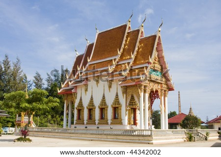 Buddhist Temple In Thailand. Stock Photo 44342002 : Shutterstock