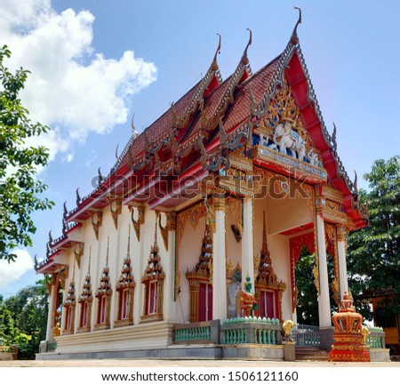 Buddhist temples, temples in Thailand #1506121160