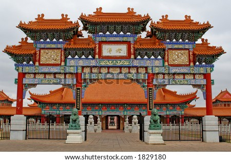 Buddist temple gate