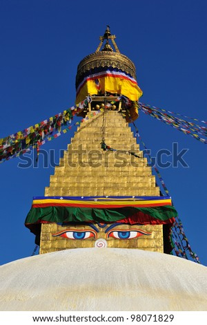 Budhanath Stupa in Kathmandu, Nepal ,2012 - stock photo