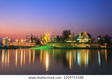 Bueng phlan Chai public park in sunset   in the center of Roi-Et province, Thailand