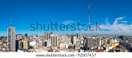 Buenos Aires Argentina, panoramic view of the commercial center