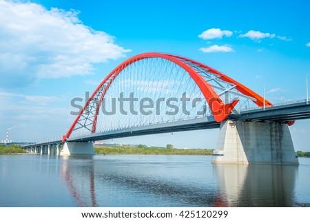 stock photo bugrinsky bridge in novosibirsk siberia russia 425120299 - Каталог — Фотообои «Новосибирск»