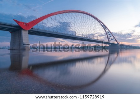 Bugrinsky Bridge over the River Ob, Novosibirsk, Russia, sunrise \ sunset, evening view