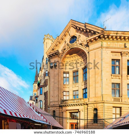 Building architecture at Dome Square in Riga Old Town #746960188