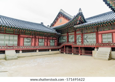Building complex at Gyeongbokgung Palace in Seoul #571695622