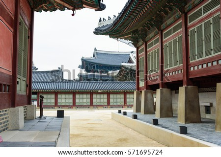 Building complex at Gyeongbokgung Palace in Seoul #571695724