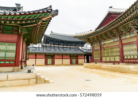Building complex Gyeongbokgung Palace in Seoul #572498059