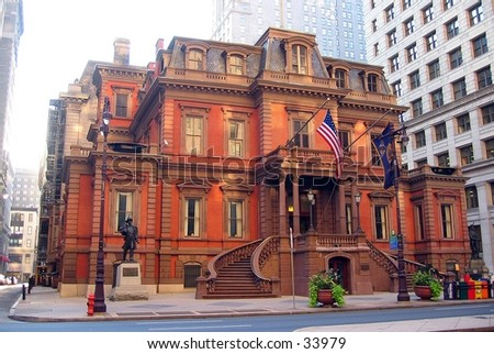 Building in Philadelphia, PA - stock photo
