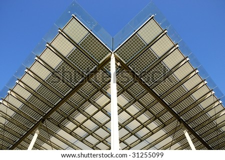 Building integrated photovoltaic - shading system