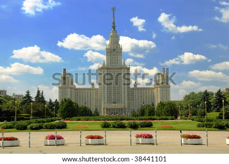 building Moscow state university Lomonosov in Russia